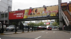 上海火车站大牌_0