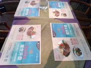 中高档餐厅桌面广告_0