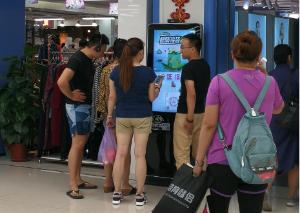 北京朝阳区和平里西街21号天丰利商场(和平里店)LED智能屏_1