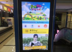 北京朝阳区和平里西街21号天丰利商场(和平里店)LED智能屏_2