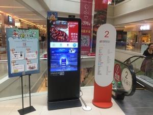 北京市朝阳区东三环中路7号院7楼财富购物中心智能LED广告屏_1