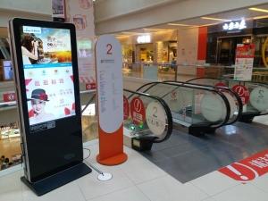 北京市朝阳区东三环中路7号院7楼财富购物中心智能LED广告屏_2