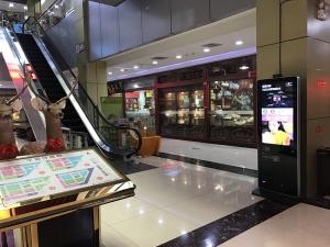 北京市朝阳区家具大道18号大方国际茶城智能LED屏_2
