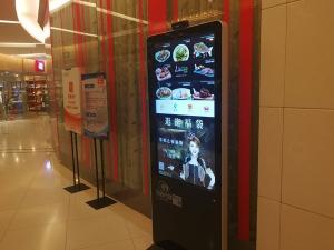 北京市朝阳区东三环中路7号院7楼财富购物中心智能LED广告屏_3