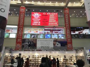 天津友谊商厦——外展场地_2