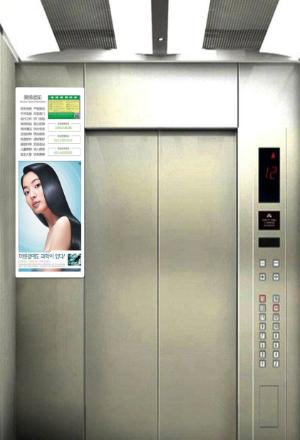 天津市电梯轿厢广告_0