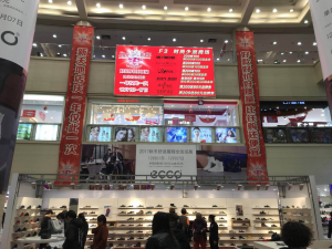 天津市友谊新天地购物广场_2