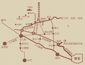 陕西省袁家村高速收费站出口_3