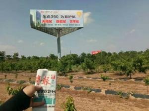陕西省袁家村高速收费站出口_1