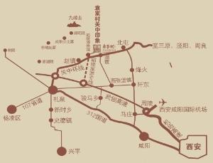 陕西省西张堡袁家村高速收费站出口南_0
