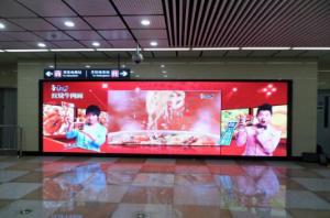 哈尔滨地铁LED媒体_1