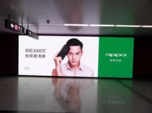 哈尔滨地铁LED媒体_2