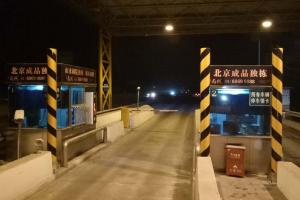 北京高速公路收费站报亭广告位_3