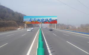 巩义市中原西路巩义进出口横跨大型广告牌_0