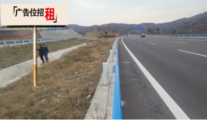 巩义市中原西路韩门隧道广告塔01_0
