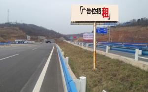 巩义市中原西路韩门隧道广告塔02_0