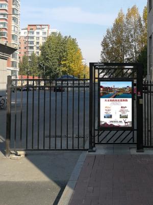 吉林小区门禁广告栏_3