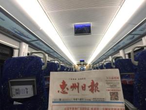 城轨列车及站台灯箱广告_0