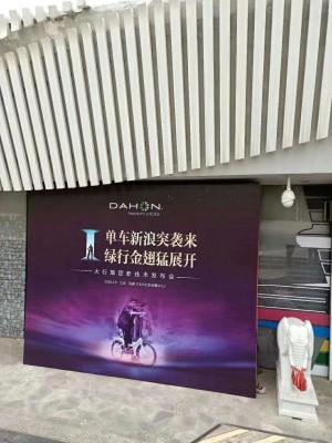 北京市鸟巢多个广告位_3