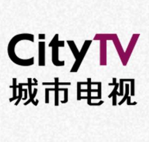 北广传媒城市电视