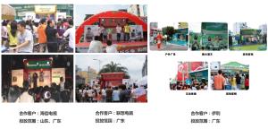 村村乐大篷车路演农媒体资源_1