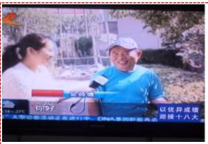 村村乐县镇电视台字幕媒体资源_0