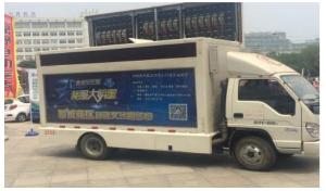 村村乐覆盖30省的2800多个市/县/区的车载LED广告农媒体资源_0