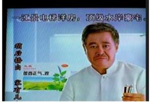 村村乐县镇电视台字幕媒体资源_1