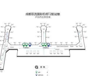成都机场T1+T2航站楼安检口上方LED巨显_3