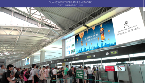 广州白云机场安检口上方_0