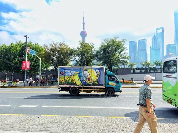上海货的,全式车