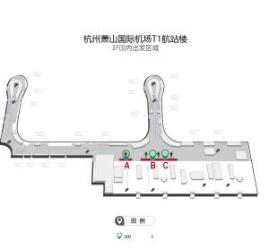 杭州机场出发安检口上方LED巨显_2