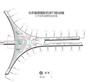 北京机场T2国内国际出发大厅LED巨显_4