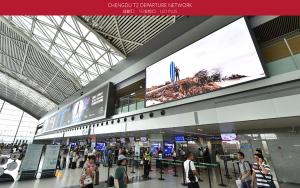 成都机场T1+T2航站楼安检口上方LED巨显_2