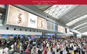 成都机场T1+T2航站楼安检口上方LED巨显_1