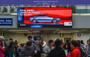 北京机场T2国内国际出发大厅LED巨显_1