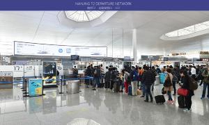 南京机场出发安检口上方LED巨显_0