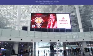 深圳机场到达大厅LED巨显_1