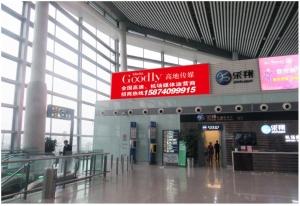 长沙市黄花国际机场优秀媒体资源_1