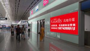 长沙市黄花国际机场优秀媒体资源_4