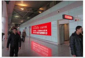 长沙市黄花国际机场优秀媒体资源_0