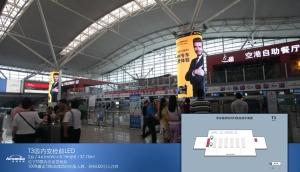西安机场出发+到达LED巨显_0