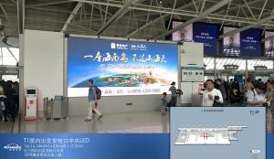三亚机场出发大厅安检口上方LED巨显_2