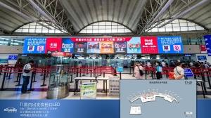 青岛机场安检口上方LED巨显_0
