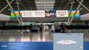 济南机场安检口上方LED巨显_0