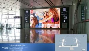 西安机场出发+到达LED巨显_1