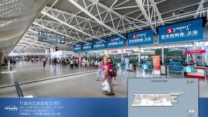三亚机场出发大厅安检口上方LED巨显_0