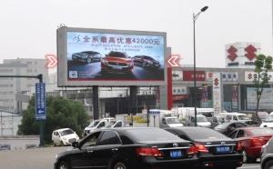 汽车城----中南汽车世界主入口处LED屏
