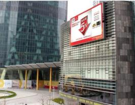 广州市 广州国际金融中心屏