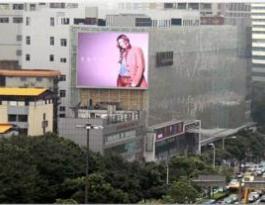 广州市 北车天车地屏